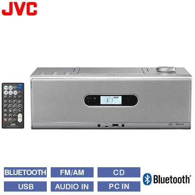 【キャッシュレス5%還元店】JVC ビクター CDポータブルシステム Bluetooth NFC対応 RD-W1-S シルバー 【送料無料】【KK9N0D18P】