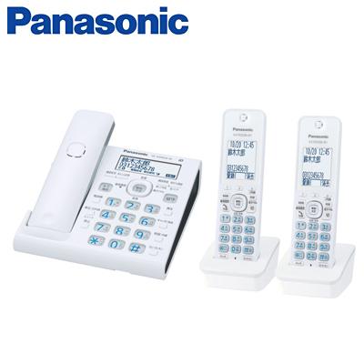 パナソニック デジタルコードレス電話機 RU・RU・RU 子機2台 VE-GDW54DW-W ホワイト 【送料無料】【KK9N0D18P】