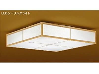 東芝 12畳 LED シーリングライト 照明 白色+電球色 調光・調色タイプ プルスイッチレス LEDH82581N-LC 【送料無料】【KK9N0D18P】