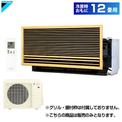 ダイキン ハウジングエアコン 12畳用 12畳用 壁埋込形 ダイキン S36RMV S36RMV F36RMV+R36RMV【送料無料】【KK9N0D18P】, 激安価格の:69680c31 --- sunward.msk.ru