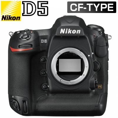 【キャッシュレス5%還元店】ニコン デジタル一眼レフカメラ D5 CF-Type ボディ 単体 D5-CF-Type CFカード ダブルスロット仕様モデル 【送料無料】【KK9N0D18P】