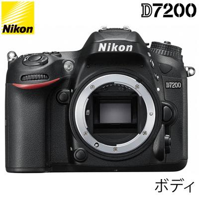 ニコン デジタル一眼レフカメラ D7200 ボディ D7200 【送料無料】【KK9N0D18P】
