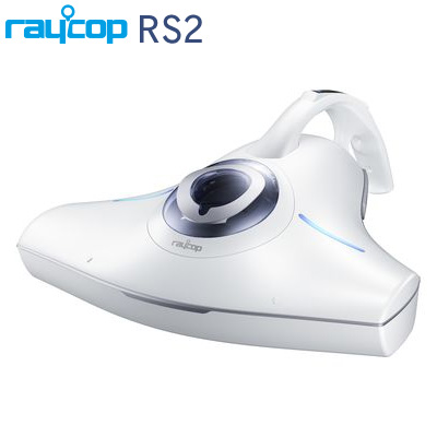 レイコップ 掃除機 布団 掃除機 RS2 ふとんクリーナー RAYCOP RS2 レイコップ レイコップ アールエスツー RS2-100JWH ホワイト【送料無料】【KK9N0D18P】, web-carshop:417c32d1 --- mail.ciencianet.com.ar
