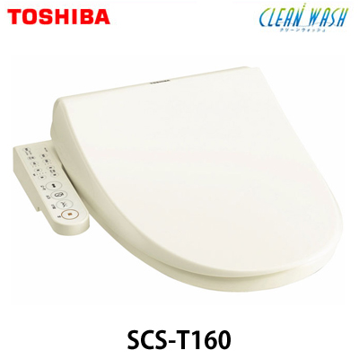 【即納】【キャッシュレス5%還元店】東芝 温水洗浄便座 [CLEAN WASH(クリーンウォッシュ)] SCS-T160 パステルアイボリー【送料無料】【KK9N0D18P】