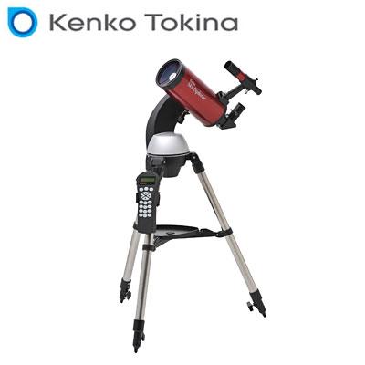 ケンコートキナー 天体望遠鏡 スカイエクスプローラー マクストフカセグレン式 SE-GT102M 【送料無料】【KK9N0D18P】