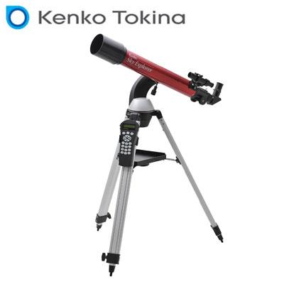 ケンコートキナー 天体望遠鏡 スカイエクスプローラー 屈折式 SE-GT70A 【送料無料】【KK9N0D18P】