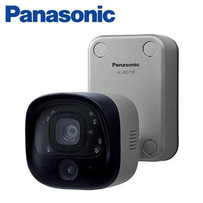 パナソニック 屋外ワイヤレスカメラ ドアホン連携 赤外線LED搭載 VL-WD712K 【送料無料】【KK9N0D18P】