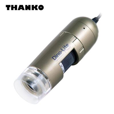 【キャッシュレス5%還元店】顕微鏡 サンコー Dino-Lite(ディノライト) Premier2 M DINOAD4113T 【送料無料】【KK9N0D18P】