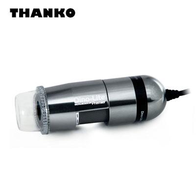 顕微鏡 サンコー Dino-Lite(ディノライト) Premier S Polarizer(偏光) DINOAM7013MZT 【送料無料】【KK9N0D18P】