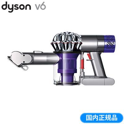 ダイソン 掃除機 サイクロン式 Dyson V6 Trigger+ ハンディクリーナー HH08MHSP トリガー プラス【送料無料】【KK9N0D18P】
