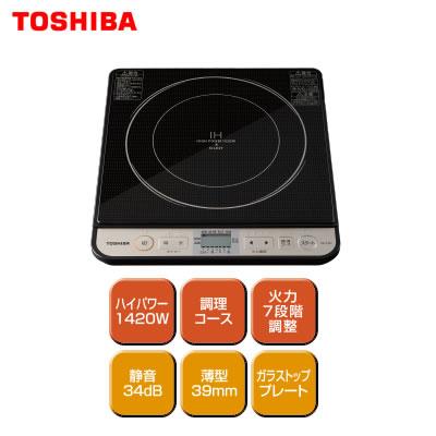 東芝 卓上 IH調理器 MR-Z30J-K ブラック 【送料無料】【KK9N0D18P】