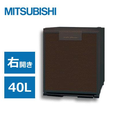 三菱 電子冷蔵庫 40L 1ドア グランペルチェ 右開き RD-40B-K 木目調 【送料無料】【KK9N0D18P】