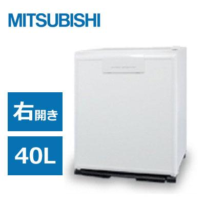 三菱 電子冷蔵庫 40L 1ドア グランペルチェ 右開き RD-40B-W パールホワイト 【送料無料】【KK9N0D18P】
