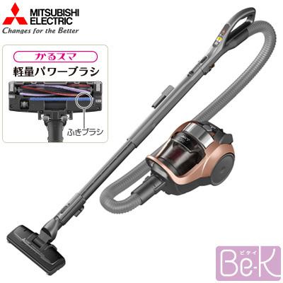 三菱 掃除機 サイクロン式 クリーナー Be-K かるスマ 軽量パワーブラシ TC-EXF8P-N ゴールド【送料無料】【KK9N0D18P】