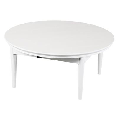 北欧デザインこたつテーブル コンフィ 90cm丸型 こたつ 北欧 円形 日本製 国産 マストバイ 11100329-wh ホワイト 【送料無料】【KK9N0D18P】