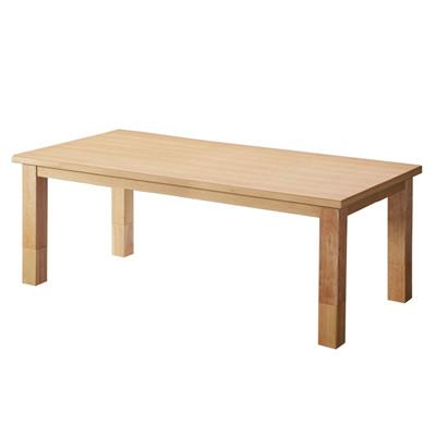 省スペース継ぎ脚こたつコルト150×70cmこたつ長方形センターテーブルマストバイ41200299-naナチュラル