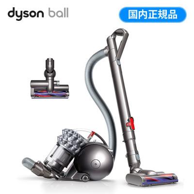 ダイソン サイクロンクリーナー Dyson Ball Dyson Turbinehead キャニスター型掃除機 タービンブラシ ダイソン CY25TH CY25TH シルバー/ブラック【送料無料】【KK9N0D18P】, 千代川村:a159cd4a --- sunward.msk.ru