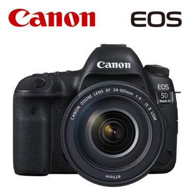 【キャッシュレス5%還元店】キヤノン デジタル一眼レフカメラ EOS 5D Mark IV EF24-105mm F4L IS II USM レンズキット EOS5DMK4-24105IS2LK 【送料無料】【KK9N0D18P】