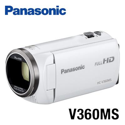 代引き手数料無料・送料無料・延長保証申込可 パナソニック デジタルハイビジョンビデオカメラ 16GBメモリー内蔵 HC-V360MS-W ホワイト 【送料無料】【KK9N0D18P】