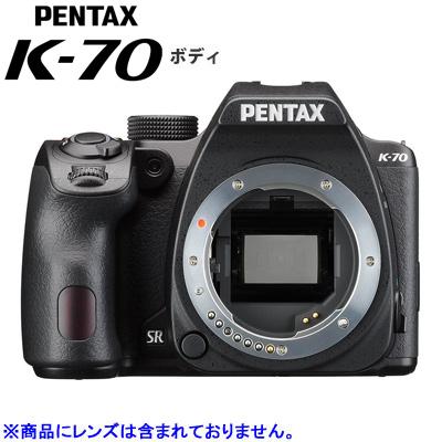 【キャッシュレス5%還元店】ペンタックス デジタル一眼レフカメラ PENTAX K-70 ボディ K-70-BODY-BK ブラック【送料無料】【KK9N0D18P】