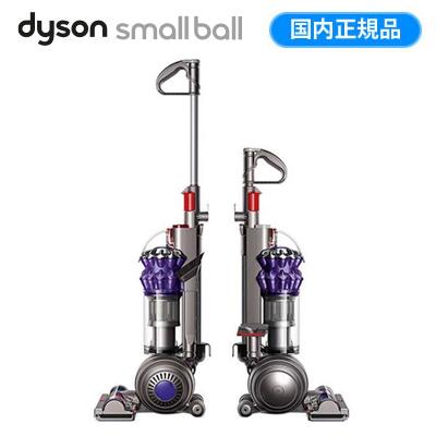 ダイソン パワーブラシ スティッククリーナー Dyson Small Ball Ball アップライト型掃除機 サイクロン式 パワーブラシ ダイソン UP15SP ニッケル&パープル/パープル【送料無料】【KK9N0D18P】, 網戸サッシ部品窓の専門店:f95390c7 --- sunward.msk.ru