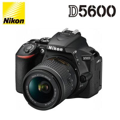 ニコン デジタル一眼レフカメラ D5600 Nikon 18-55 VR レンズキット D5600-18-55-VR-BK 【送料無料】【KK9N0D18P】
