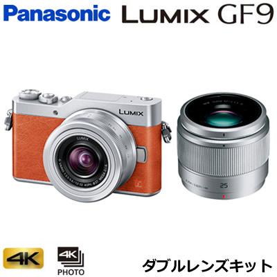 【即納】パナソニック ミラーレス一眼カメラ ルミックス LUMIX Gシリーズ DC-GF9 ダブルレンズキット DC-GF9W-D オレンジ【送料無料】【KK9N0D18P】