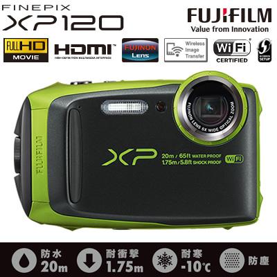 富士フイルム デジタルカメラ FinePix XP120 FX-XP120LM ライム 防水 防塵 【送料無料】【KK9N0D18P】