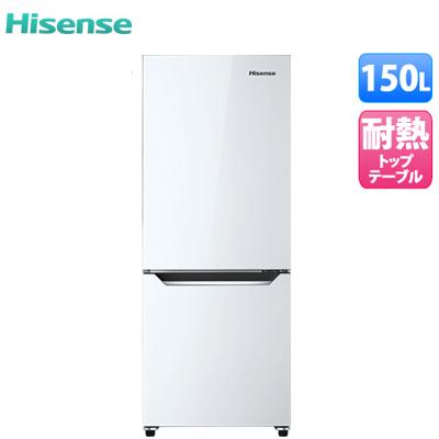 ハイセンス ハイセンス 冷凍冷蔵庫 150L (冷蔵室104L 150L・冷凍室46L) 2ドア 2ドア 右開き 耐熱トップテープル HR-D15A-W パールホワイト【送料無料】【KK9N0D18P】, シチカシュクマチ:62750092 --- sunward.msk.ru