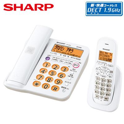 シャープ デジタルコードレス電話機 受話子機+子機1台 JD-G56CL ホワイト系 留守番電話機【送料無料】【KK9N0D18P】