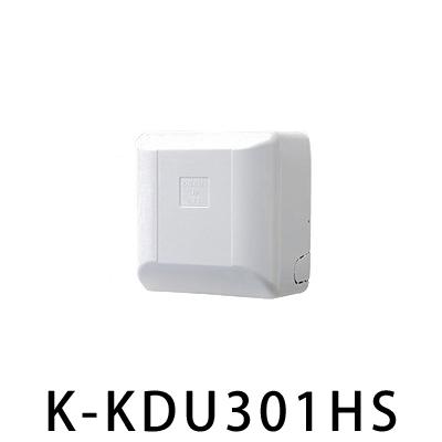 【キャッシュレス5%還元店】オーケー器材 K-KDU301HS ドレンアップキット 低揚程タイプ (1m・100V) / ルームエアコン天井埋込カセット専用 【送料無料】【KK9N0D18P】