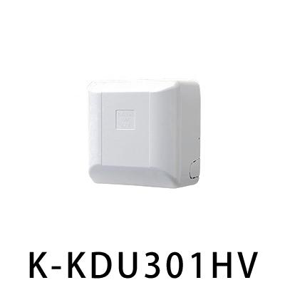 オーケー器材 K-KDU301HV ドレンアップキット 低揚程タイプ (1m・200V) / ルームエアコン天井埋込カセット専用 【送料無料】【KK9N0D18P】