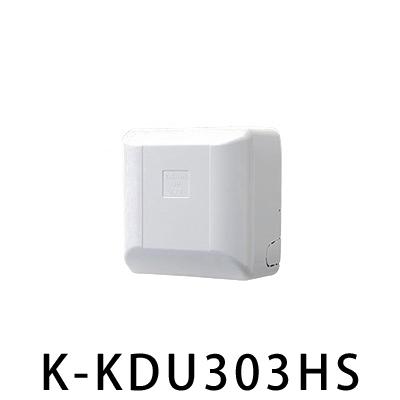 オーケー器材 K-KDU303HS ドレンアップキット 低揚程タイプ (1m・100V) / ファンコイル、スポットエアコン専用 【送料無料】【KK9N0D18P】