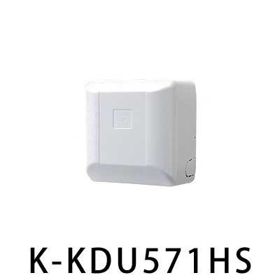 オーケー器材 K-KDU571HS ドレンアップキット 低揚程タイプ (1m・100V) / ルームエアコン壁掛専用 【送料無料】【KK9N0D18P】