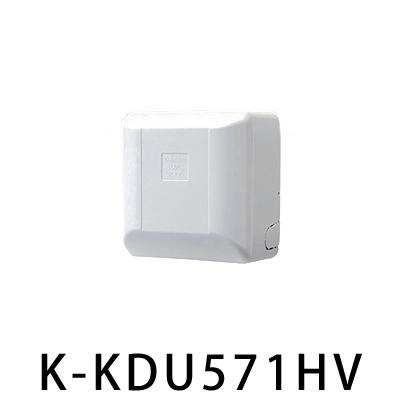【キャッシュレス5%還元店】オーケー器材 K-KDU571HV ドレンアップキット 低揚程タイプ (1m・200V) / ルームエアコン壁掛専用 【送料無料】【KK9N0D18P】