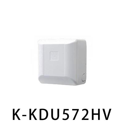 オーケー器材 K-KDU572HV ドレンアップキット 低揚程タイプ (1m・200V) / ダイキン スカイエア・ビル用マルチ専用 【送料無料】【KK9N0D18P】