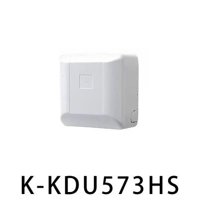 【キャッシュレス5%還元店】オーケー器材 K-KDU573HS ドレンアップキット 低揚程タイプ (1m・100V)・配管スペーサ付 / ルームエアコン壁掛専用 【送料無料】【KK9N0D18P】