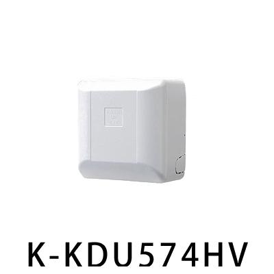 オーケー器材 K-KDU574HV ドレンアップキット 低揚程タイプ (1m・200V)・配管スペーサ付 / ダイキン スカイエア・ビル用マルチ専用 【送料無料】【KK9N0D18P】