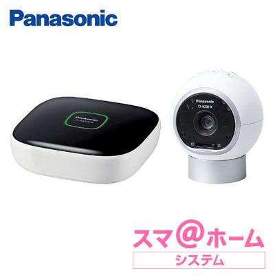 パナソニック おはなしカメラキット スマ@ホーム システム ホームネットワーク システム KX-HC500K-W 【送料無料】【KK9N0D18P】