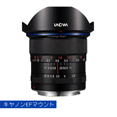 【キャッシュレス5%還元店】LAOWA 交換レンズ 12mm F2.8 Zero-D キヤノンEFマウント系 Anhui ChangGeng Optical Technology (Venus Optics) LAO0017 【送料無料】【KK9N0D18P】
