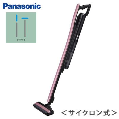 パナソニック サイクロン式 掃除機 コードレススティッククリーナー イット くるっとパワーノズル MC-SBU510J-P ピンクブラック 【送料無料】【KK9N0D18P】