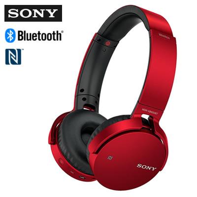 ソニー MDR-XB650BT-R レッド Bluetooth ワイヤレス密閉型 ヘッドホン 【送料無料】【KK9N0D18P】