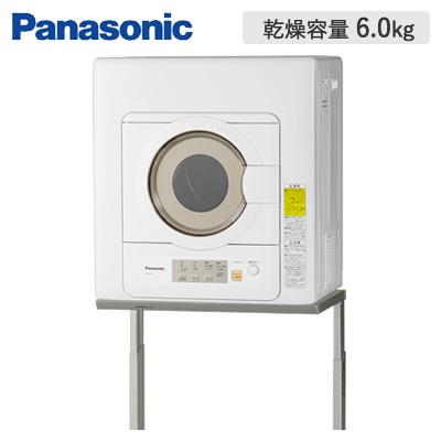 パナソニック 衣類乾燥機 NH-D603-W ホワイト 乾燥容量 6.0kg 【送料無料】【KK9N0D18P】