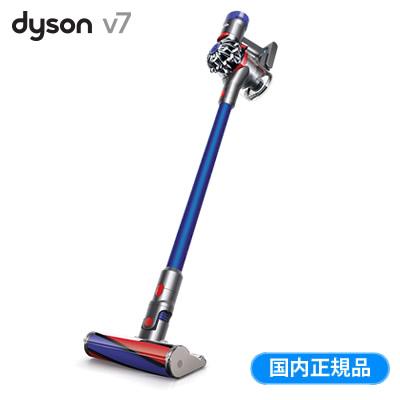 【キャッシュレス5%還元店】ダイソン 掃除機 Dyson V7 Fluffy SV11FF サイクロン式クリーナー フラフィ SV11 FF 国内正規品 【送料無料】【KK9N0D18P】