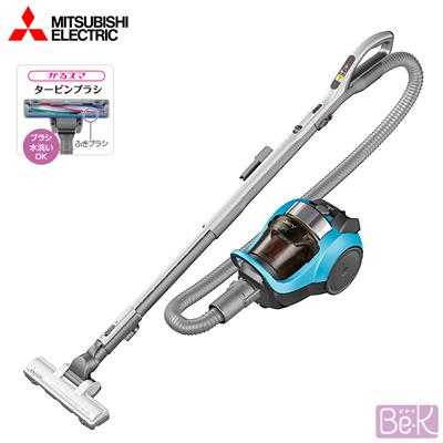 三菱 掃除機 サイクロン式 クリーナー Be-K かるスマ タービンブラシ TC-EXG7J-A ターコイズブルー 【送料無料】【KK9N0D18P】