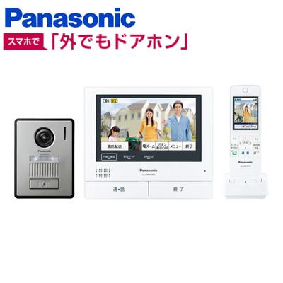 【即納】パナソニック ワイヤレスモニター付き テレビドアホン 外でもドアホン VL-SWH705KL 録画機能付き【送料無料】【KK9N0D18P】
