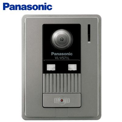 パナソニック ドアホン カラーカメラ玄関子機 露出型 VL-V571L-S 【送料無料】【KK9N0D18P】