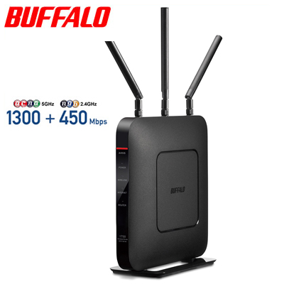【キャッシュレス5%還元店】バッファロー 11ac対応 1300Mbps + 450Mbps 無線LANルーター Wi-Fiルーター WXR-1750DHP2 【送料無料】【KK9N0D18P】