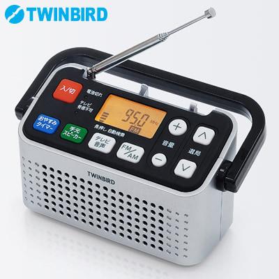 【キャッシュレス5%還元店】ツインバード 手元スピーカー機能付3バンドラジオ AV-J127S シルバー【送料無料】【KK9N0D18P】