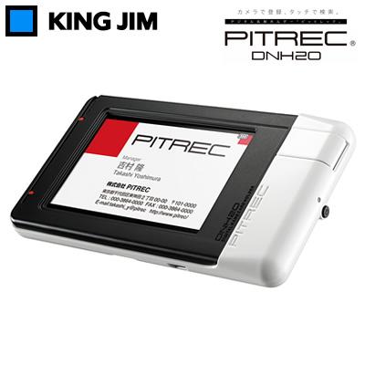 キングジム デジタル名刺ホルダー ピットレック PITREC DNH20 送料無料KK9N0D18PWdeQroCxBE